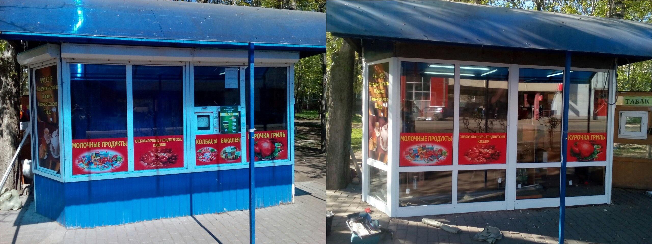 до и после работы Пластбурга