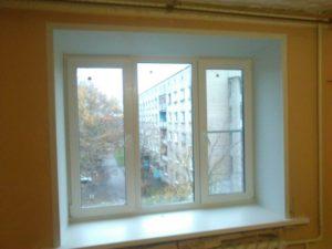 Новое окно в ваш дом