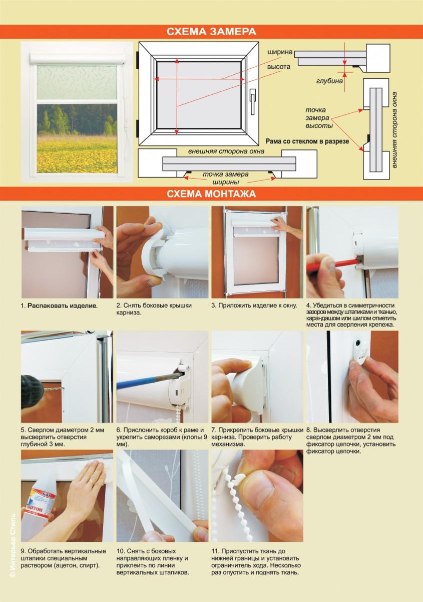 Как сделать все папки скрытыми windows