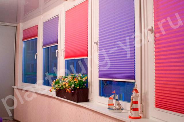 8ZVywTkiZiU - Жалюзи и рулонные шторы и рольставни