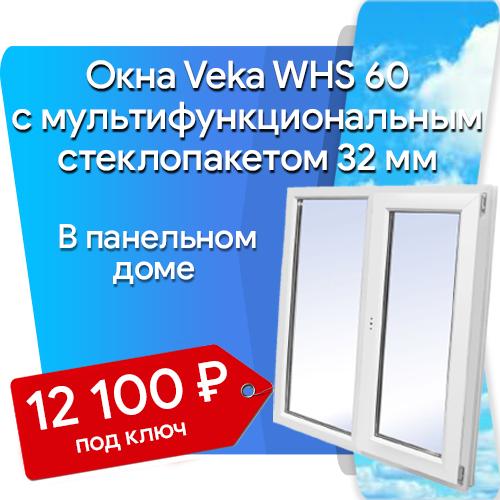 500kh500 okno 1 - Акция на окна Veka